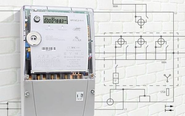 Elektros vartotojams – daugiau galimybių rinktis elektros tiekėją